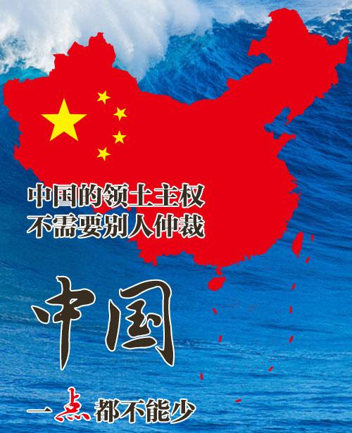 中国一点不能少