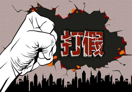 """百度站长平台推出全新""""官网保护""""工具 保卫网站主品牌权益"""